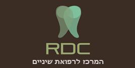 RDC - המרכז הרב תחומי לרופאת שיניים